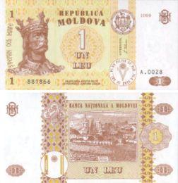 Moldawischer-Leu-01.jpg