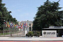 United Nations Geneva 2010-06-30.jpg