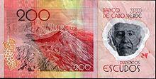 200埃斯库多纸币背面