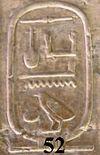 Nerferkamin Anu Abydos.jpg