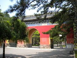 West Holy Gate (Temple of the Sun).JPG