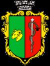 叶夫帕托里亚徽章
