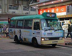 NTMinibus93 LA3755.jpg