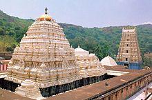 Simhachalam-temple-2 big.jpg
