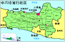Administrative districts central java zh.png
