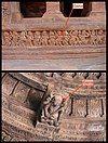 Gana, dwarfs goblins in Indian temple architecture.jpg