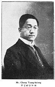 Zhang Zongxiang.jpg