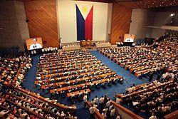 Plenary Hall, Batasang Pambansa Complex