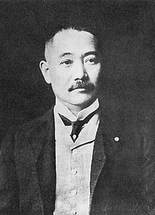 Kojiro Matsukata.jpg