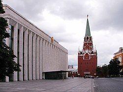 Troitskaya Tower and State Kremlin Palace.jpg