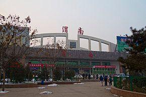 Weinan Station.jpg