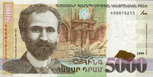 5,000 Armenian dram - 1999 (obverse).png