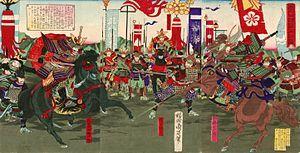 Shikoku Seitō.jpg