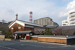 Kikumasamune Kobe Japan01-r.jpg