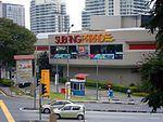 Subang Parade Shopping Centre facing NW, Subang Jaya, Malaysia (28 May 2014).jpg
