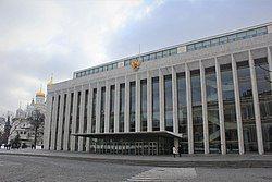 Государственный кремлевский дворец.jpg