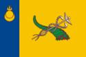 乌兰乌德旗帜
