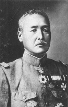 General Kamio Mitsuomi.jpg