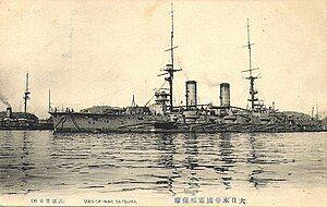Japanese battleship Satsuma 2.jpg