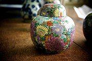 Kwon-Glazed Porcelain Lidded Jar.JPG