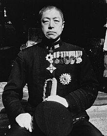 Shima Kiyohide.jpg