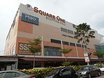 Square One Shopping Mall.jpg