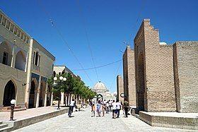 Bukhara city center.jpg
