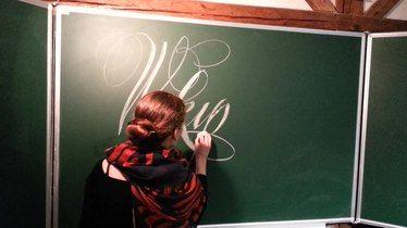 File:Calligraphy demonstration at the Ukrainian Cultural Center in Tallinn, Estonia.webm