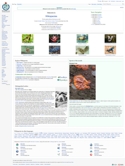 Detail of the Wikispecies main page.