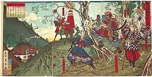 Battle of Shizugatake.jpg