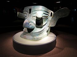 Bronze Mask with Protruding Eyes.jpg