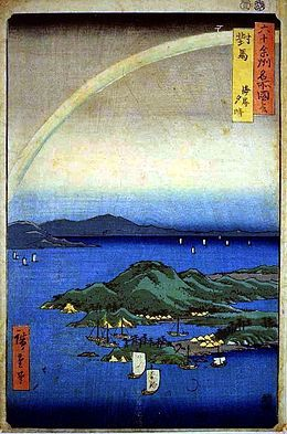 Hiroshige Tsushima.jpg