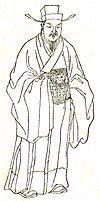 Zhang Jiuling.jpg