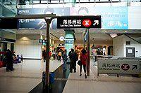 Lok Ma Chau Station 2014 04 part2.JPG