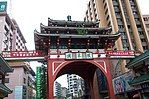 Shaoguan001.jpg