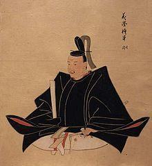 Yoshizumi asikaga.jpg