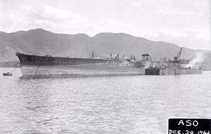 Japanese aircraft carrier Aso.jpg
