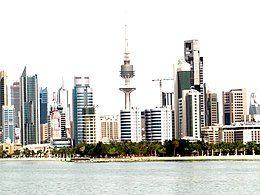 科威特城天际线