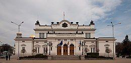 National Assembly of Bulgaria.jpg