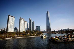 Songdo's central park and the NEATT, Incheon, South Korea.jpg