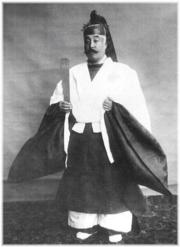 Prince Morimasa.png