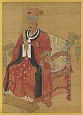 Song Xuanzu (1).jpg
