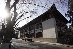 14 Peking University.jpg