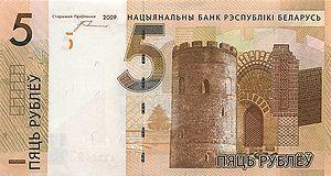 5 Belarus 2009 front.jpg