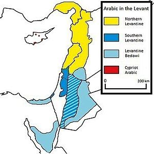Map Arabic in the Levant.jpg