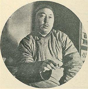 Princ Teh Wang.jpg