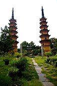 Twin Pagodas of Suzhou