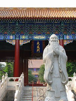 Beijing-Kongmiao.JPG