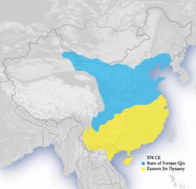 376年疆域图,黄色为东晋疆域,蓝色为前秦疆域。