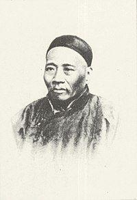 Wang Tao.jpg